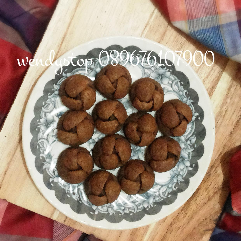 Pin Kue Kering Kacang Melinjo Cake on Pinterest
