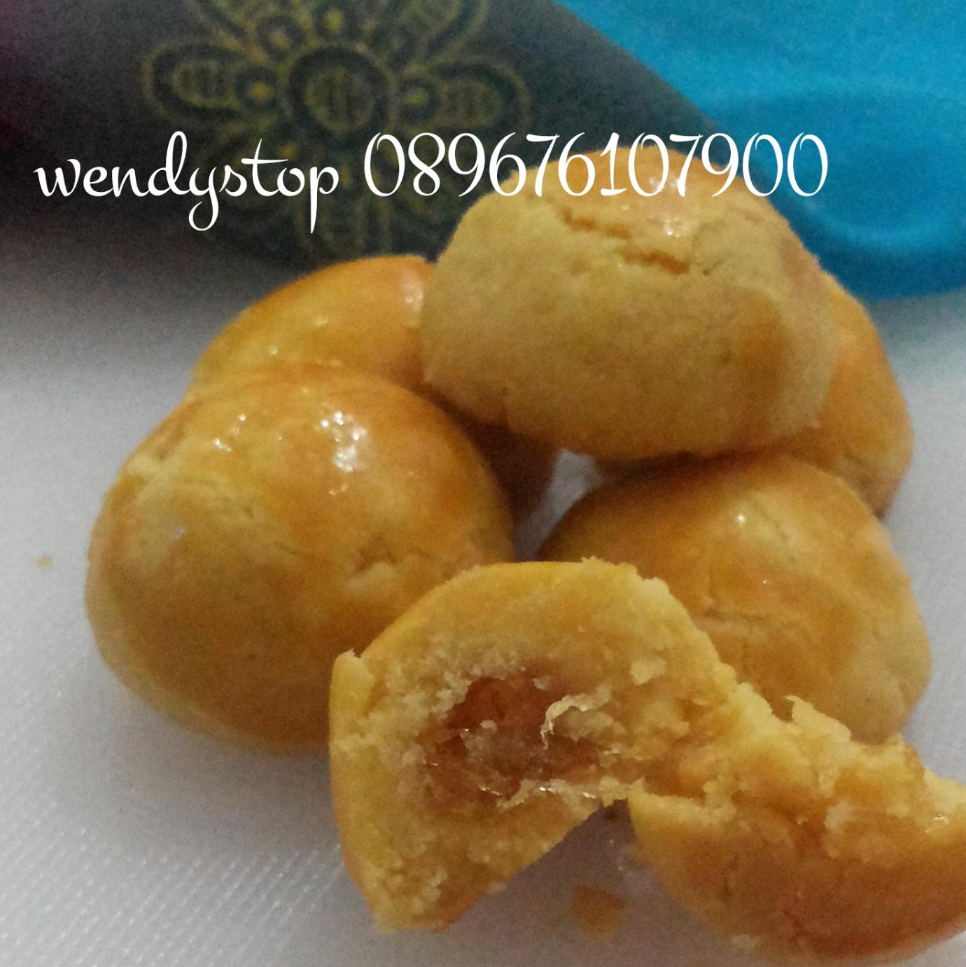 Pin Kue Nastar Isi Nanas Yang Gurih Renyah Empuk Cake on ...